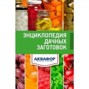 """Фильтр-кувшин Аквафор Премиум """"Дачный"""""""
